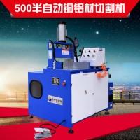 高效率散热片 半自动铝型材无毛刺切割机 现货供应