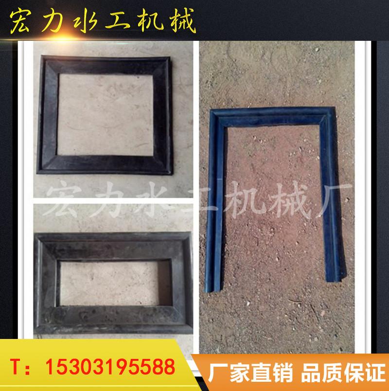 专业生产P型止水带闸门水封内外拐角可定做四边型门字型