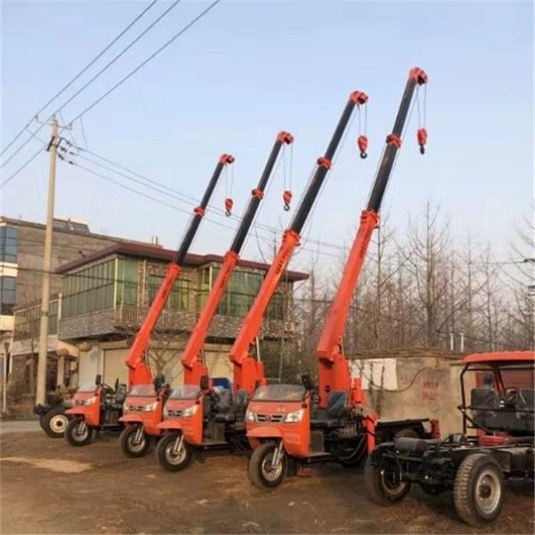 出售农用三轮吊车吊运两用小型起重机