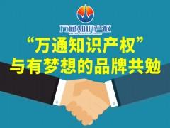 平和商标转让哪家好,企业快速获取商标的优势