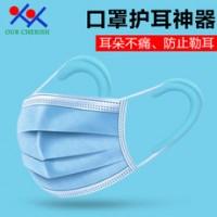 口罩耳挂耳朵防勒保护神器防疼痛防过敏大人儿童通用硅胶隐形耳套