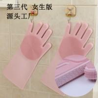 硅胶洗碗手套厨房洗锅刷家用防水护手刷碗神器胶手套