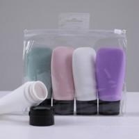 硅胶分装瓶旅行挤压式软乳液瓶化妆品沐浴露洗发水便携空瓶子套装