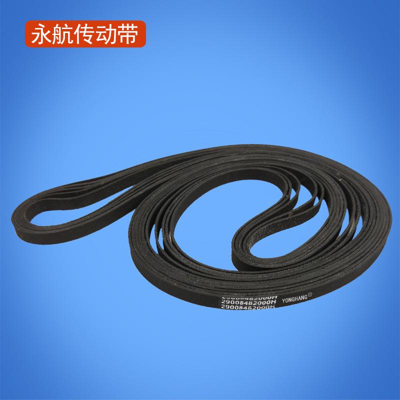 永航厂家直销DIEBOLD迪堡皮带 可按需定制传动带