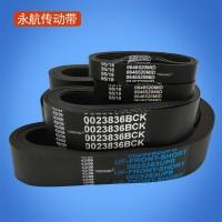 永航供应FUJITSU(富士通)ATM机皮带 橡胶传动带