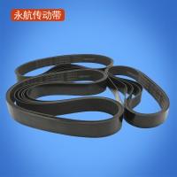 永航厂家直销无缝平皮带0.65 高韧性抗拉伸皮带