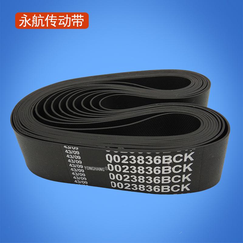 永航供应定制弹性平皮带 环形高伸缩弹性带