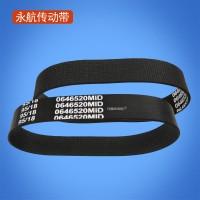 永航源头厂家直销NCR皮带全系列型号 可按需定制