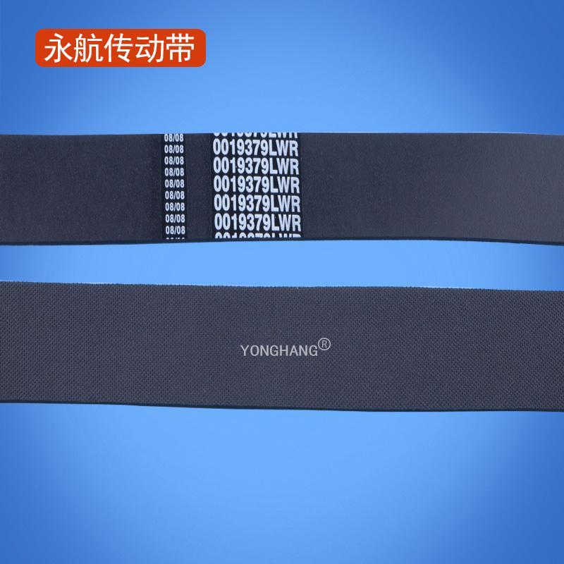 永航ATM机等金融设备专用平皮带 超薄平皮带生产厂家
