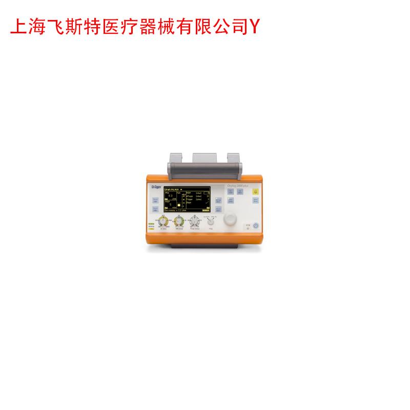 原装进口德国德尔格oxylog 2000plus型急救呼吸机