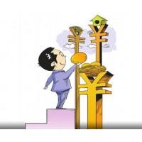 盈亚证券咨询---什么是理财?