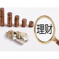 盈亚证券咨询---什么是理财之道?
