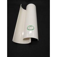 聚氯乙烯挤压成型的管道外壳PVC两片式管