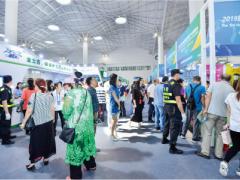 2020海南冬季防疫物资医用品展览会