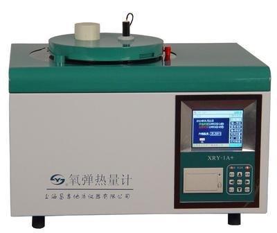 乌海包头榆林鄂尔多斯煤焦油检测设备微机全自动热量计