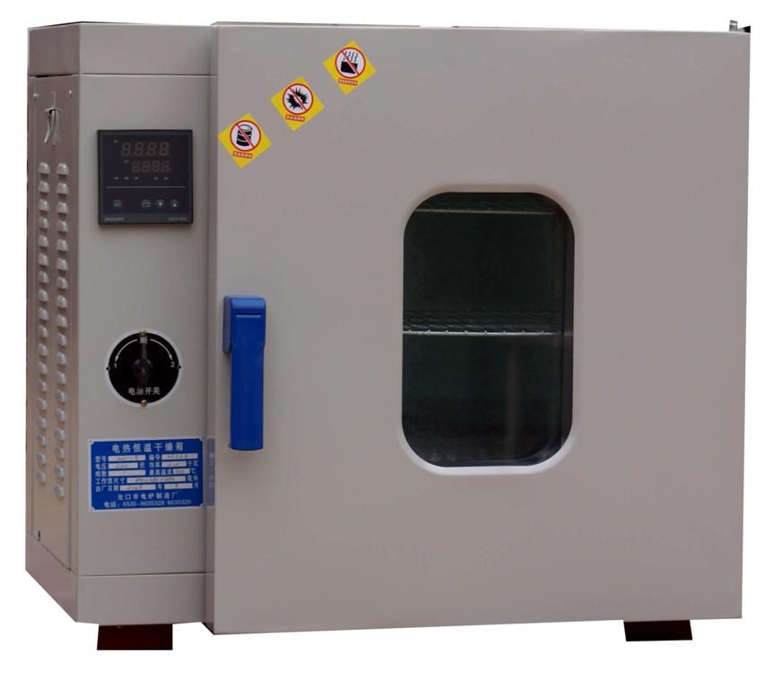 陕西山西内蒙古电热恒温试验箱培养箱鼓风干燥箱