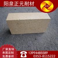 厂家供应河南75高铝半保温砖,高铝隔热砖,耐火砖
