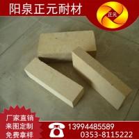 正元厂家供应河北优质高强耐火砖,二级T-39高铝砖