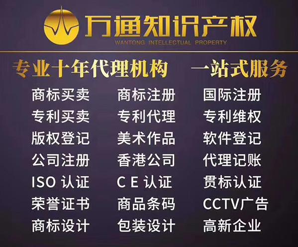 漳州家具专利不同种类有哪些申请条件?