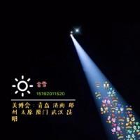 2021年济南春季美博会时间4月22至24日