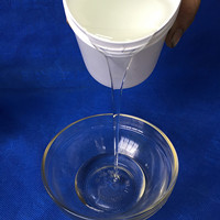 塑料润滑硅脂 打印机齿轮润滑脂