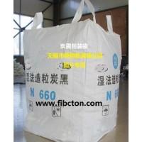 炭黑集装袋生产供应吨袋、导电集装袋、耐高温集装袋、软托盘袋