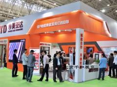 2021武汉国际门窗幕墙展览会