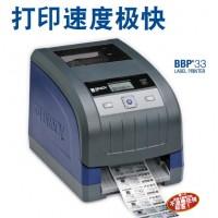 广州打印机贝迪BBP33工业标识标签打印机