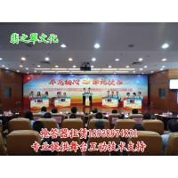 深圳抢答器出租、深圳知识竞赛抢答器出租、有线无线抢答器租赁