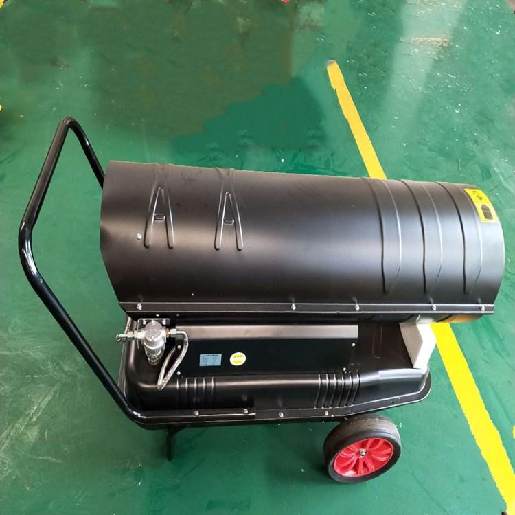 低价处理暖风机插电烧油热风炉燃油暖风机