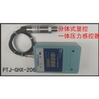 通用型压力传感器,多用途压力变送器