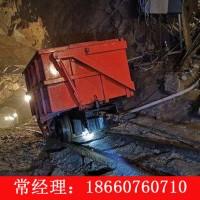 矿车厂家 矿车价格 侧卸式矿车