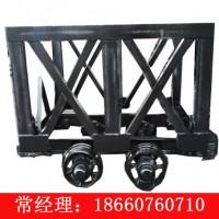 材料车 MLC2-6矿用材料车 矿用材料车