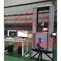 WDFW高低温复合材料试验机
