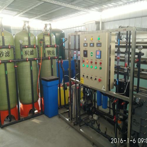 广州纯水设备、珠海反渗透纯水设备,深圳超纯水设备