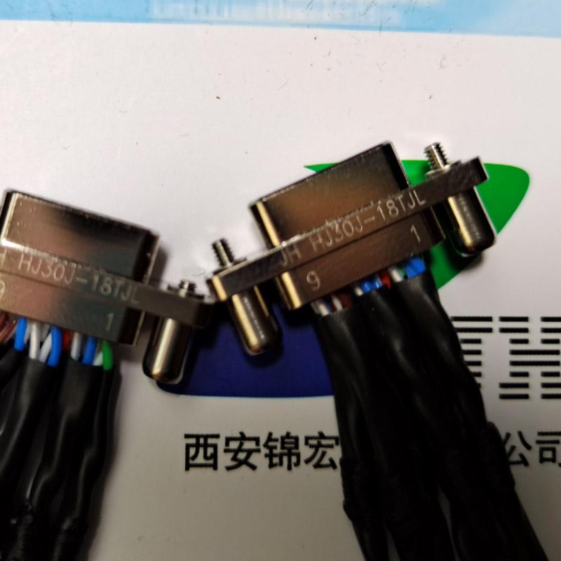 重庆有货供应HJ30J-18TJL锦宏牌压接连接器