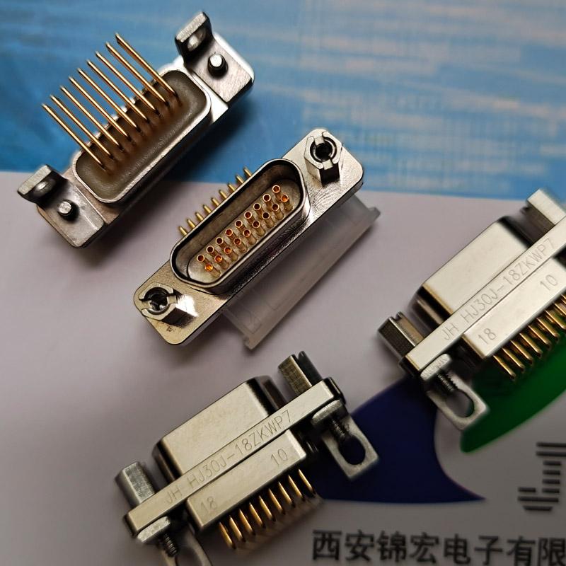 咸阳有供应HJ30J-18ZKWP7锦宏牌矩形连接器
