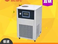 2p3p小型冷水机 实验室冷水机 激光水冷机