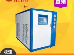 桁架机专用冷水机 钢筋机械焊接冷却机