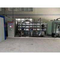 超纯水设备/半导体材料清洗超纯水/超纯水维护/超纯水保养