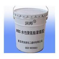 RBS水性聚氨酯灌缝胶