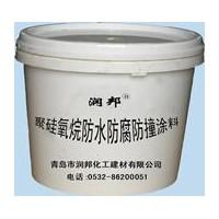 SHJS聚碳硅氧烷防水防腐防撞耐磨涂料
