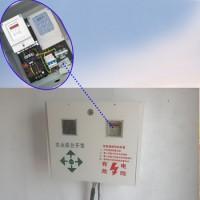 仁铭电气玻璃钢智能井房灌溉控制箱厂家直销