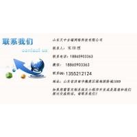 分销新零售商城系统APP开发(开发系统)
