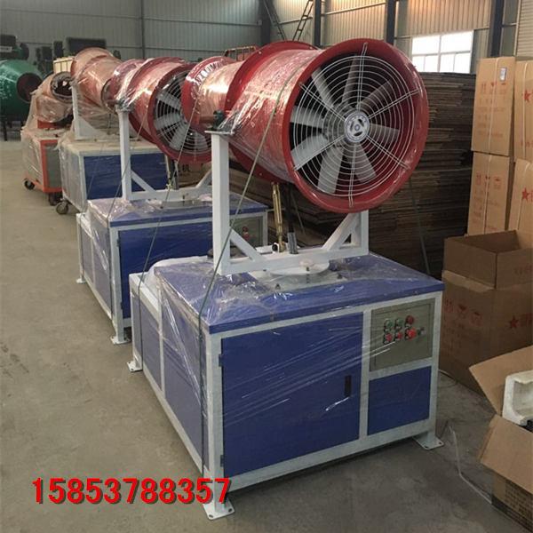 车载式小型雾炮机移动式降尘喷雾机的厂家