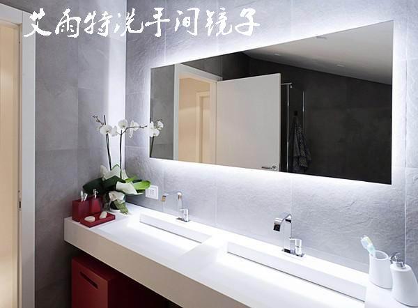 南京卫生间镜子安装