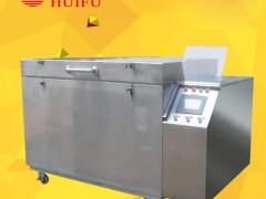 微型马达轴深冷处理箱 电机轴深冷设备批发
