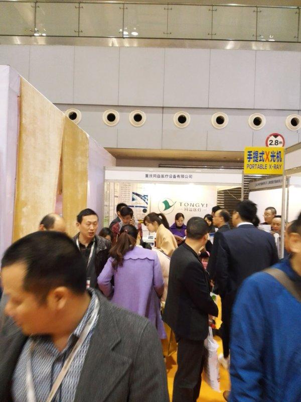 2021第二十二届广州国际激光设备及钣金工业博览会