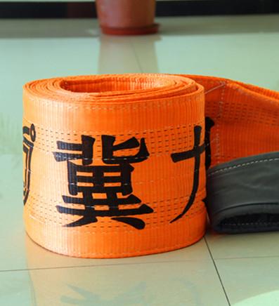 含涤纶材质的丙纶吊装带