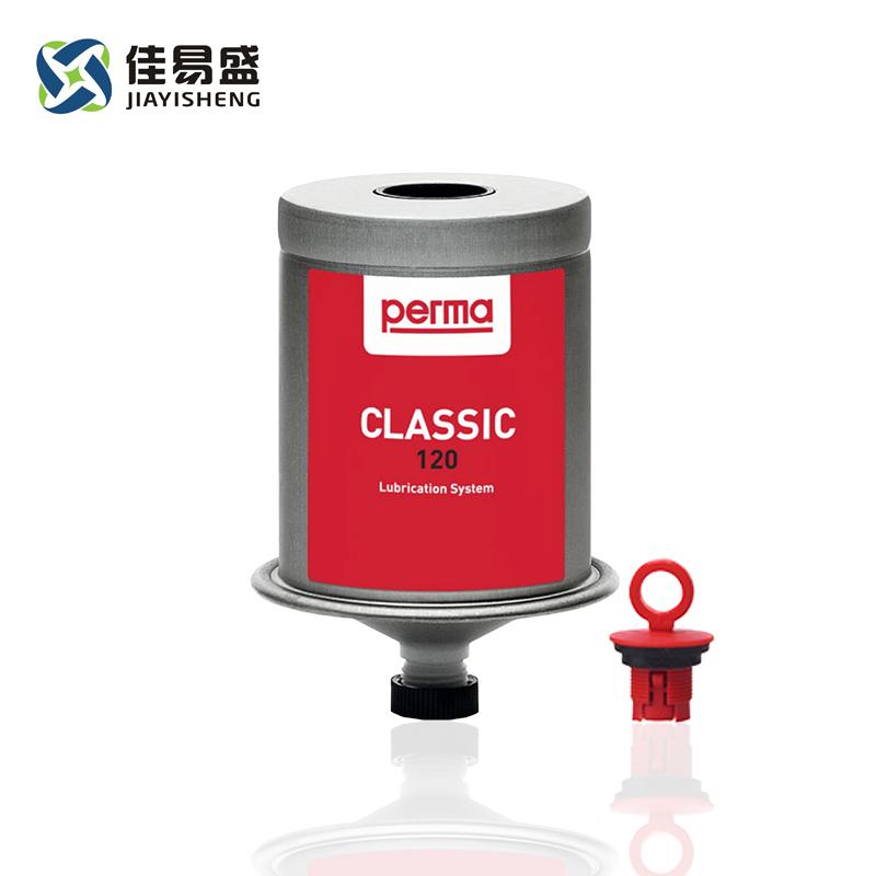 德国perma 自动加油器 CLASSIC系列单点润滑器